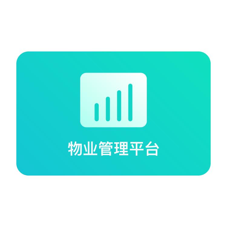 物�I管理平�_